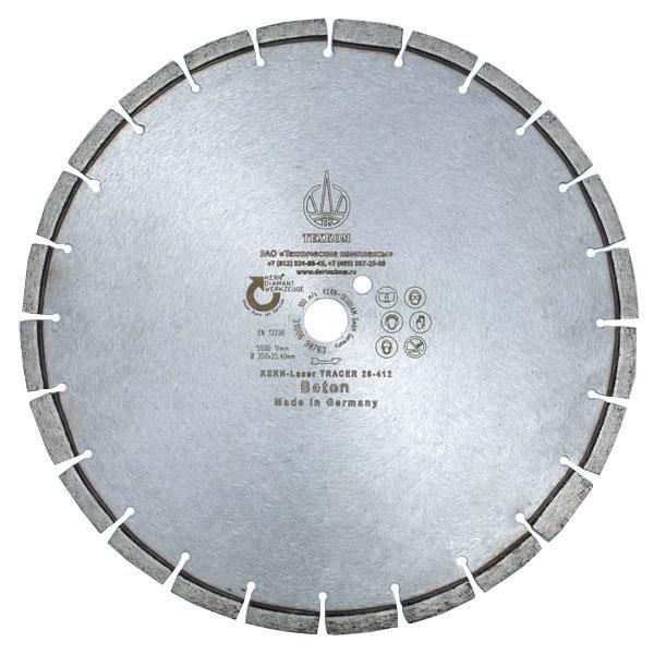 купить алмазный диск по бетону в спб